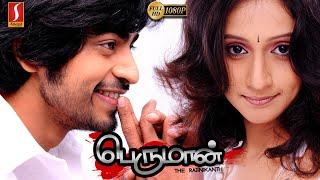 Perumaan Tamil Full Movie   Arjun   Sruthi   Sriram Vedam