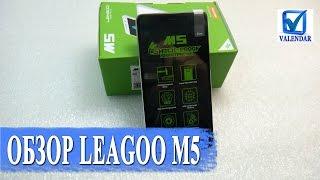 Обзор LEAGOO M5 бюджетный прочный смартфон со сканером отпечатков пальцев(Проверенный продавец - http://ali.pub/tgam4 Я экономлю на покупках с AliExpress при помощи этого кешбека https://goo.gl/pwAtX5 (пром..., 2016-08-13T16:25:01.000Z)