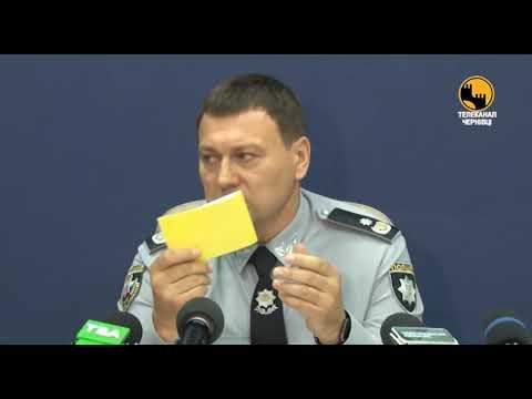 Телеканал ЧЕРНІВЦІ: Про готовність поліції до забезпечення законності і правопорядку під час позачергових парламентських