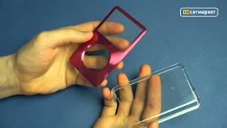 Видео обзор чехла GEAR4 IceBox Pro для Apple iPod classic 1 от Сотмаркета