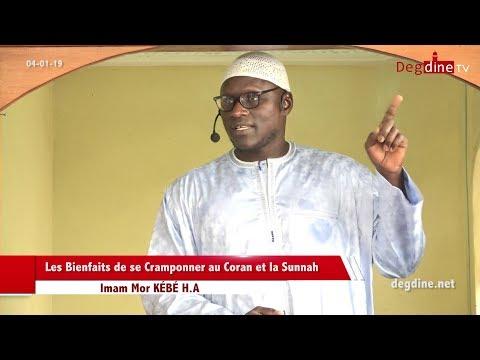 Khoutbah  du 04 01 19 | Les Bienfaits de se Cramponner au Coran et la Sunnah | Imam Mor KÉBÉ  H.A