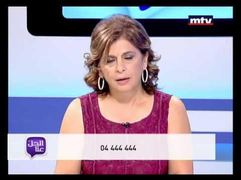 Al Hal Enna 16/09/2014