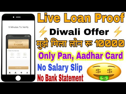 instant-personal-loan-रू-10000/--  -without-salary-slip-personal-loan-  -get-instant-loan-online