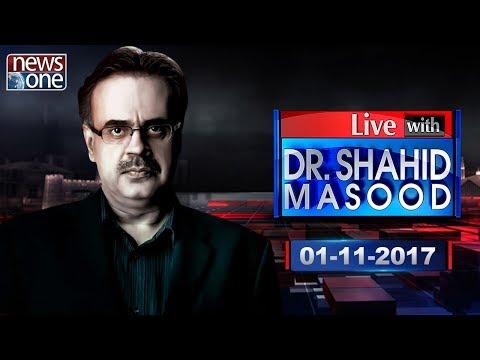 Live With Dr.Shahid Masood | 01-November-2017 | NewsOne Pk