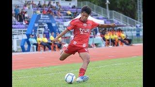 Thailand Youth League Highlight : ทรู แบงค็อก ยูไนเต็ด 6-0 เชียงใหม่ เอฟซี