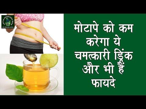 फिट रहना है तो नाश्ते में खाये ये चीजें | eat this food for fit body | fit rahana hai to naste me from YouTube · Duration:  3 minutes 49 seconds