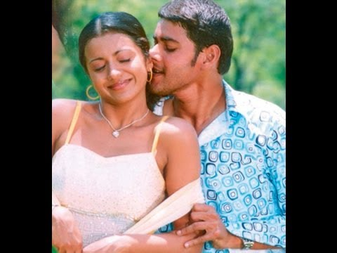 Athadu - Neetho Cheppana(Aditya Music) - Mahesh babu,trisha