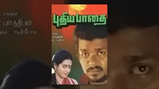 Pudhea Paadhai (1989) Tamil Movie