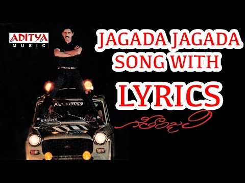 Geethanjali Full Songs With Lyrics -...