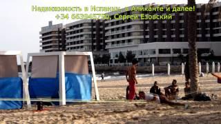 Slackline, прыжки на резинке в Аликанте, в Испании, Сергей Езовский