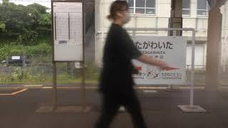 【JR九州 日田彦山線】田川後藤寺→南小倉 2021.6.15