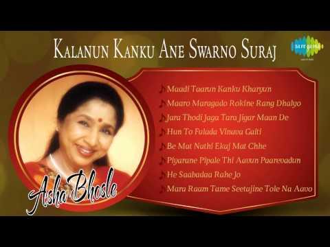 Kalanun Kanku Ane Swarno Suraj | Gujarati Album Songs | Audio Juke Box | Asha Bhosle