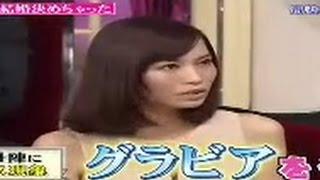 市川由衣と戸次重幸が結婚しましたが、付き合うようになったきっかけは...
