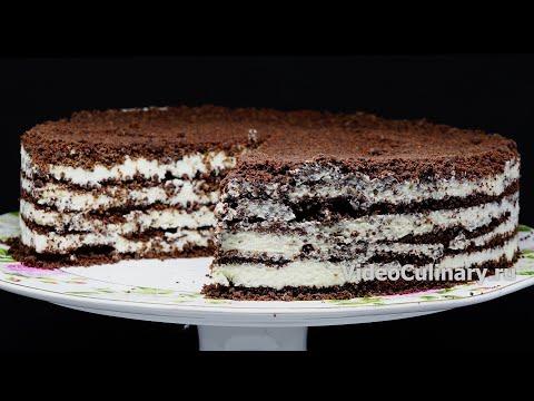 Торт Орео без