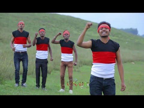 Bilisummaa Dinquu: DINNE DIDAA! Oromo Music 2016 New *  Raya Studio