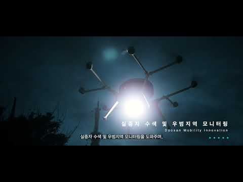 Description of DMI's hydrogen fuelcell drone! (수소연료전지드론)
