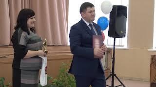 Церемония молодежной премии «Лидер года».