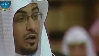 مقطع مؤثر ..  إذا أحبك الله - الشيخ ص…