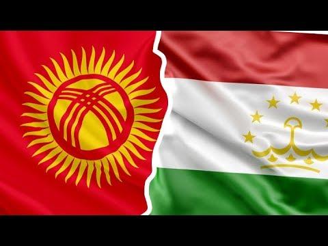Конфликт на границе Кыргызстана и Таджикистана