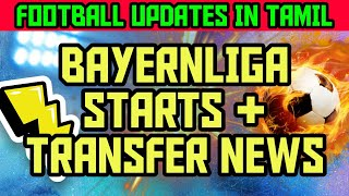 BAYERN demolished SCHALKE + Transfer news || Football updates in Tamil || Football news in Tamil