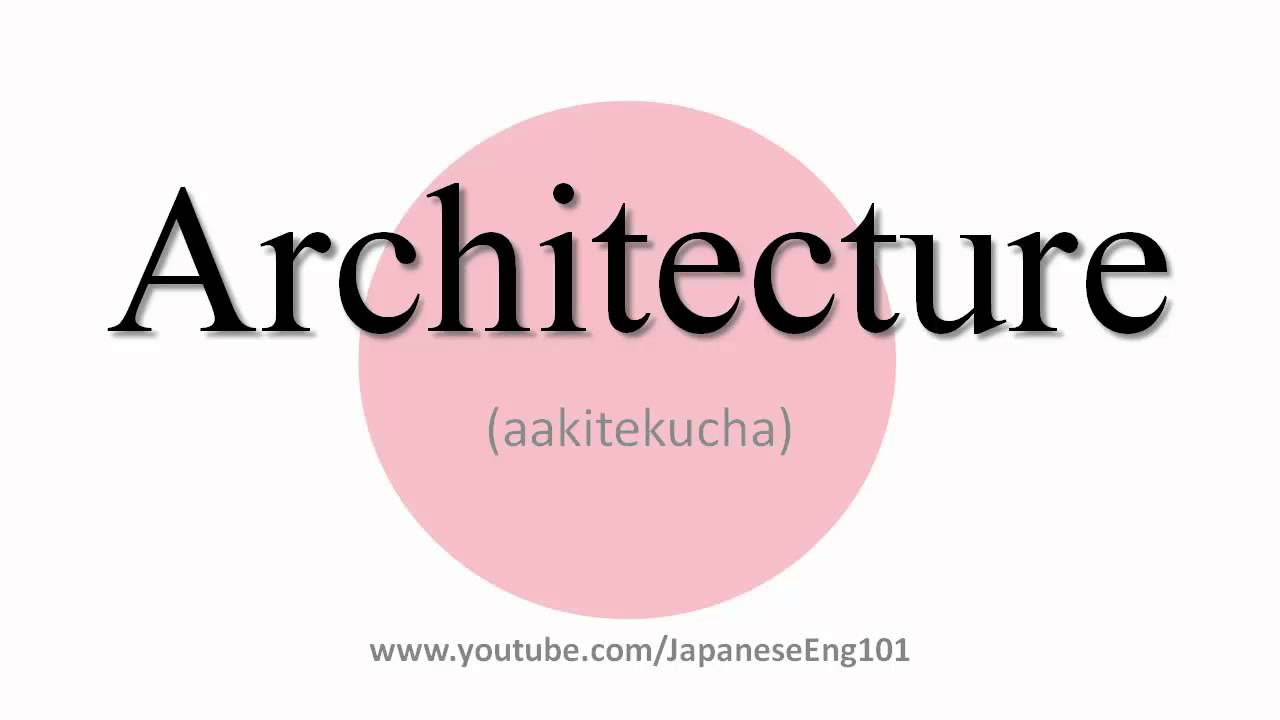 How to Pronounce Architecture