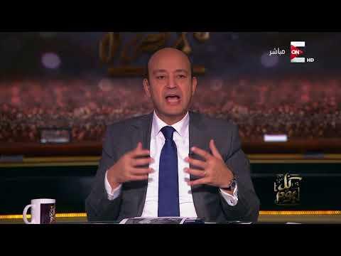 كل يوم - الجارديان: اعتقال بريطانية في مصر بحوزتها 290 قرص ترامادول