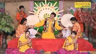 Bhajan Sanskar Tara Hai Sara Jamana Rakesh Kala Bhajan