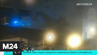 Крупный пожар произошел на северо-востоке Москвы - Москва 24