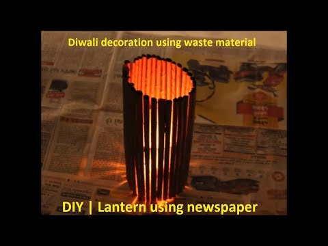 DIY | How to make paper lantern from newspaper (Christmas decoration ideas)