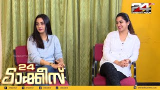 Chat With Namitha Pramod & Miya George | 24 Talkies