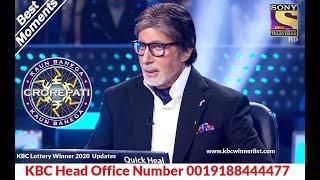 KBC Lottery Winner 2018 | KBC 25 Lakh Lottery Fake Calls