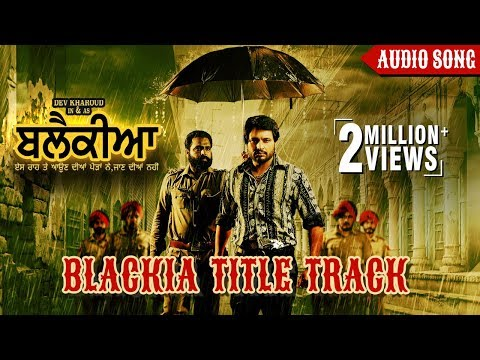 Blackia Title Track | Full Audio New Song | Himmat Sandhu | Desi Crew | Latest Punjabi Song 2019