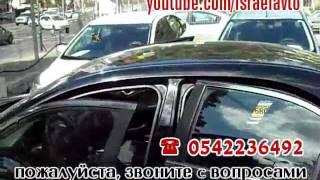 Подобрать автомобиль со вторых рук в израиле тел 0549382869 смотреть