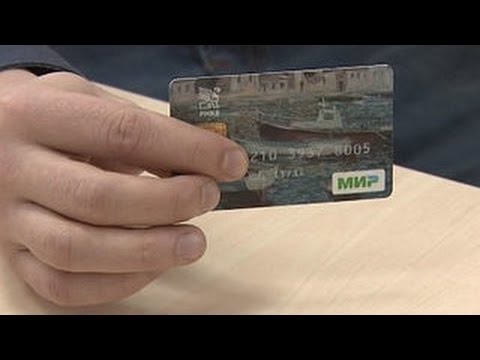 Крым тестирует карточки новой платежной системы России