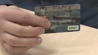 видео Эмиссия платежных карточек
