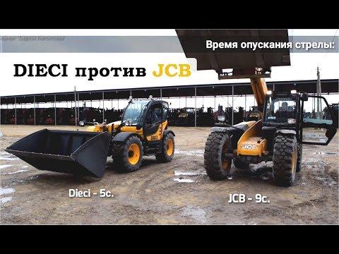 Порівняння в роботі DIECI AgriPlus 40.7 проти JCB 541-70 / Порівняння телескопічних навантажувачів