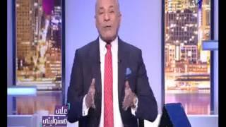 فيديو.. أحمد موسى: عيسى حياتو كان