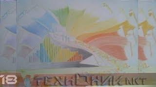 Ускоренное видео рисую : замок света / light castle(Ускоренное видео рисую : замок света / light castle Работы были сделаны на А3 листах ВКонтакте : http://vk.com/partizantvandtexnoni..., 2014-06-28T18:02:33.000Z)