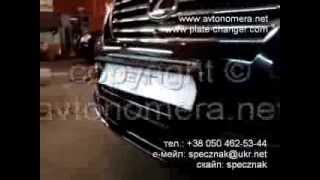 Рамка Перевёртыш - Номер перевертыш - Переворачиватель номера - для автомобиля - купить - продажа(, 2013-08-07T09:53:36.000Z)