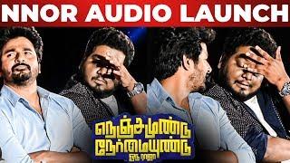 RJ Vigneshkanth Gets Emotional At Nenjamundu Nermaiyundu Odu Raja Audio Launch