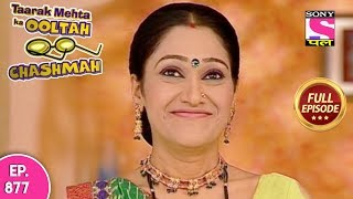 Taarak Mehta Ka Ooltah Chashmah - Full Episode Ep 877 - 19th December, 2017