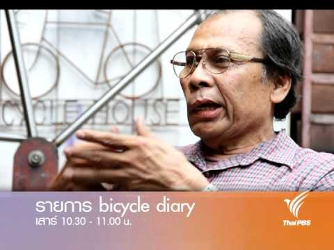 Promo BD tape 11 จักรยานทำมือ.mp4