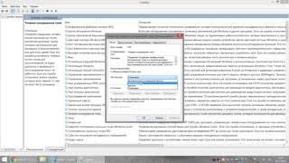 Сбой в работе восстановления системы (0x81000202) Windows 8
