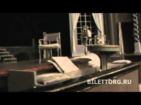 Схема зала театра Вахтангова,