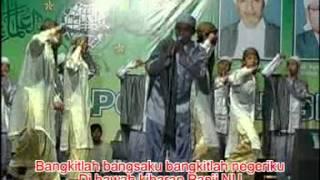 Repeat youtube video Gema NU Bangkalan