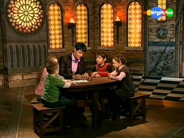 Школа волшебства 2 сезон №11 (Предсказание)