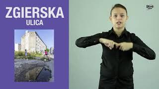 ZGIERSKA, ulica  // BAŁUCKI SŁOWNIK #2