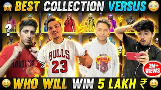 Lokesh Gamer & As Gaming VS Jash &  Ritik 😱 Richest Collection Versus Battle For ₹5 Lakh - FreeFire