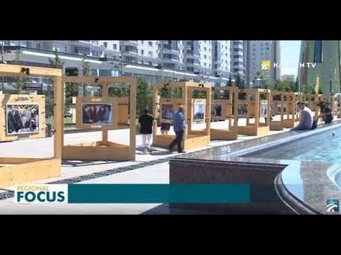 Art photo exhibition 'Nursultan Nazarbayev Epoch of Creation' opened in Nur Sultan