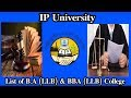 List of Law colleges in IP University